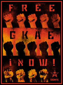 Free Gkae - Shepard Fairey